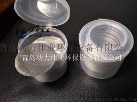 低浓度烟尘取样管配套钛合金采样头密封铝箔圈