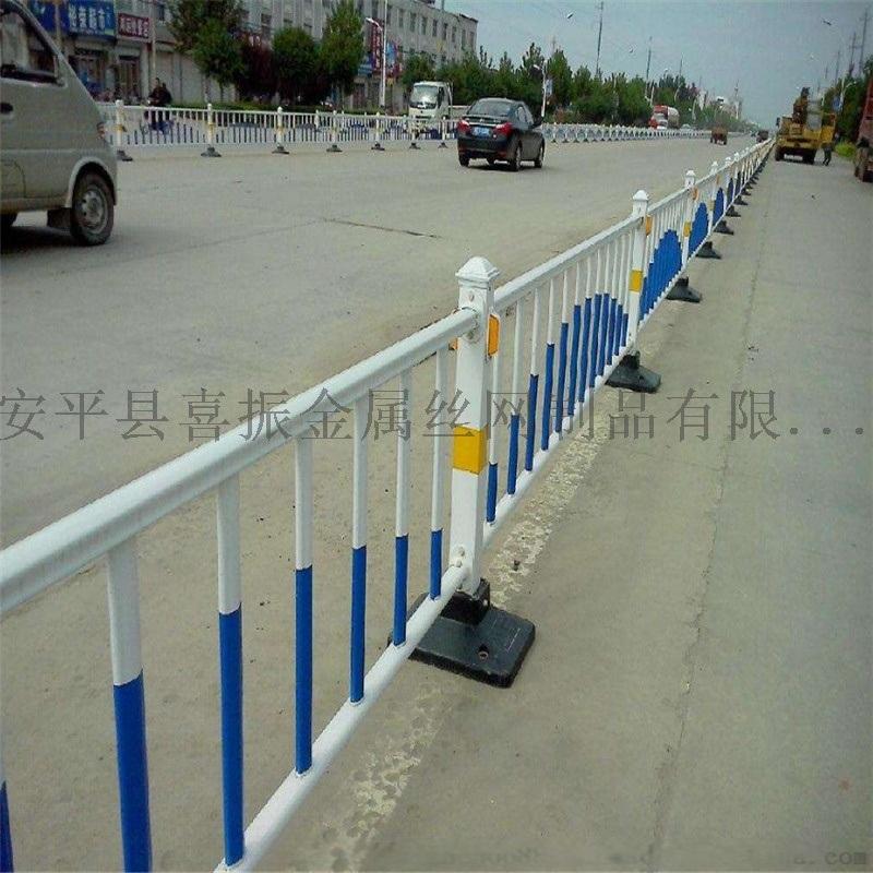 街道隔离分隔护栏@交通市政护栏@广鹿乡市政栏杆