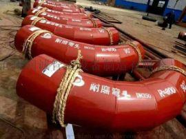 沧州盐山 陶瓷复合耐磨弯头 陶瓷复合耐磨管道