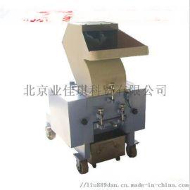 北京牛羊骨头破碎机-电动牛羊骨打碎机-破碎牛棒骨的机器
