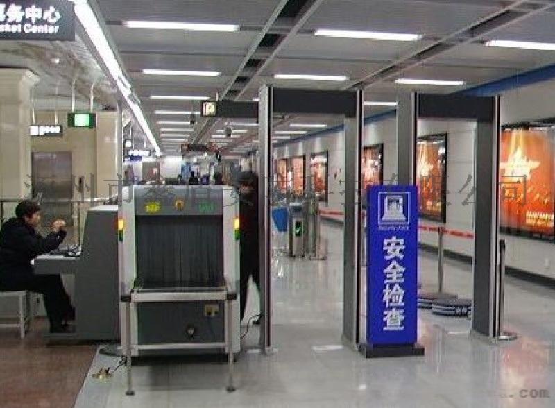 [鑫盾安防]金属探测安检门 6分区带灯柱安检门北京供应商