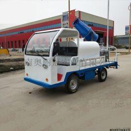 电动四轮雾炮洒水车新能源多功能园林绿化喷洒车环卫车