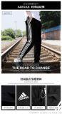 小勐拉環球國際時尚男裝