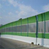 供應橋樑金屬隔音屏障,金屬透明百葉孔隔音板生產