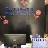 漳州龙文区美的空气能热水器总代理13960006848 灰黑 白色