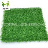 幼兒園人造草坪彩色幼兒園使用的人造草坪