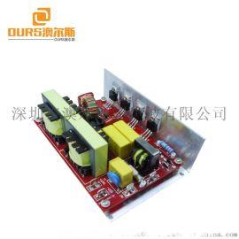 60W40KHZ超声波线路板PCB清洗换能器