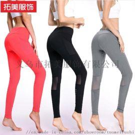 厂家定制休闲跑步运动健身锻炼瑜伽裤提臀高腰紧身裤