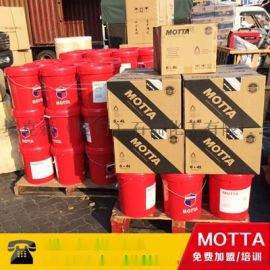 金属防锈剂 莫塔AR500防锈油 莫塔金属加工油