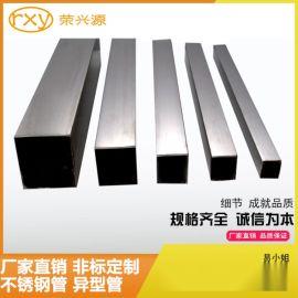 佛山壁厚方管厂**电镀304不锈钢方管黄钛金