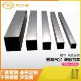 佛山壁厚方管廠優質電鍍304不鏽鋼方管黃鈦金