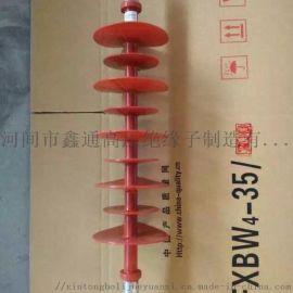 厂家直销棒形硅橡胶绝缘子 复合绝缘子