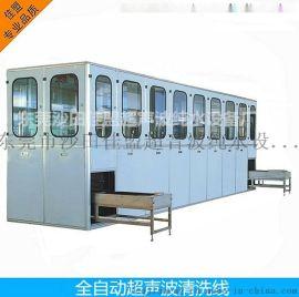 八槽式全自动清洗干燥线高效清洗工业五金超声波清洗机