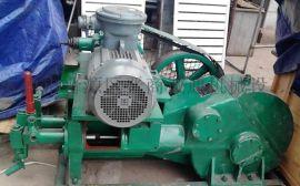 陕西汉中市高压矿用注浆泵矿用电动注浆泵厂商出售