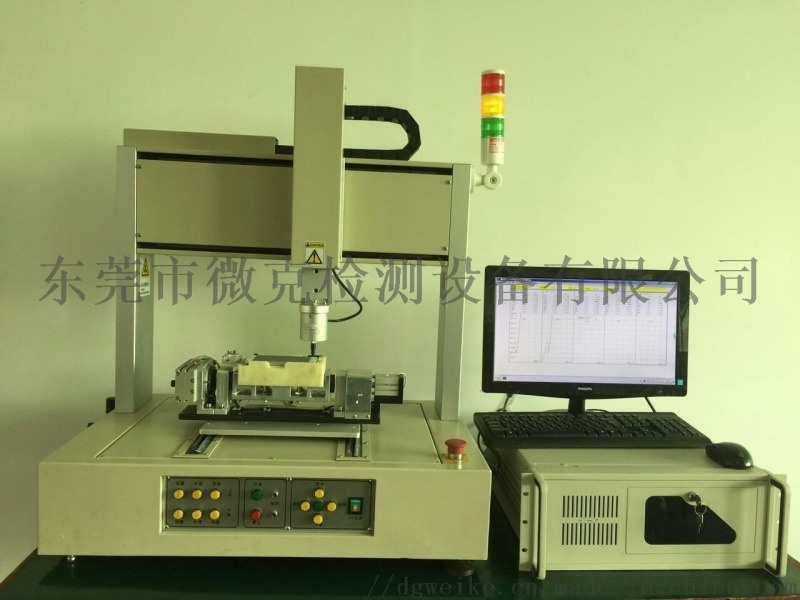三轴多平面荷重行程手感试验机