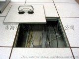 南宁防静电地板 机房学校专用地板 厂家直销