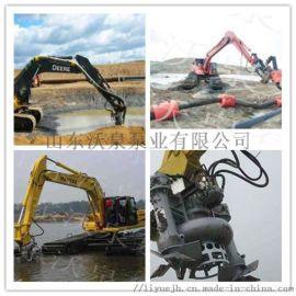 沃泉牌挖机液压抽沙泵 液压耐磨污泥泵