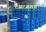 乙酸乙酯,金沂蒙,厂家直销,散水桶装