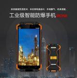 本安型工业级智能防爆手机iron8