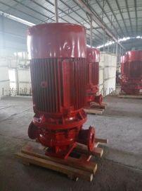 XBD16/40-HY工程消防泵
