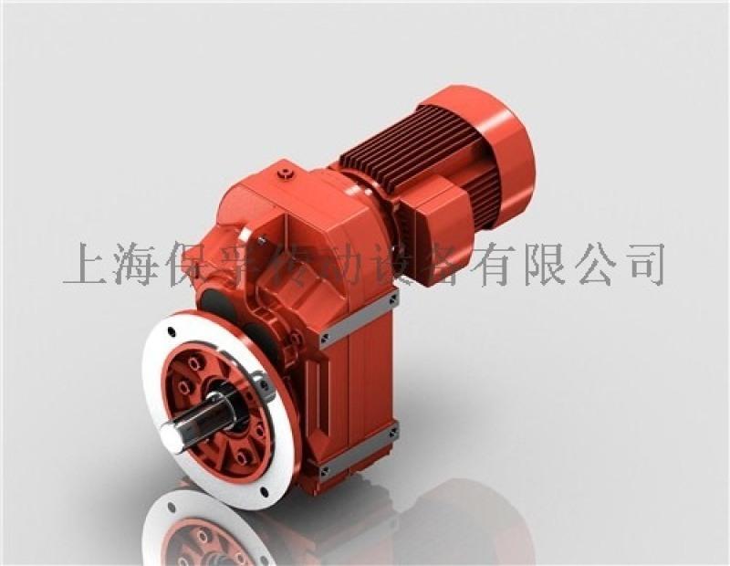 减速机丨F107平行轴斜齿轮减速机丨保证质量保孚定制