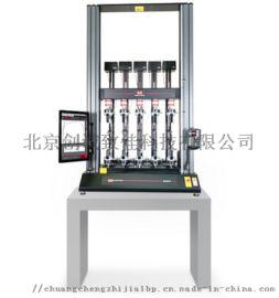 5900系列多工装系统测试系统