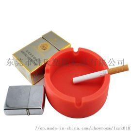 定制家用烟灰缸防摔硅胶车载烟灰缸创意圆形烟灰缸