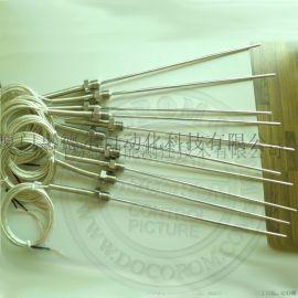 拧入式铠装热电阻温度传感器