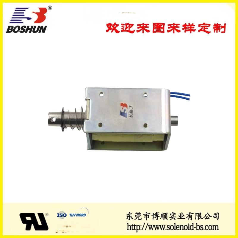 家庭喷枪设备电磁铁 BS-1578-01