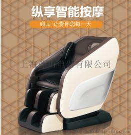 上海哪里有豪华太空舱家用按摩椅生产工厂啊?