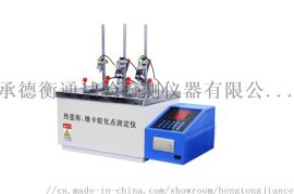 XWB-300A  热变形、维卡软化点温度测定仪