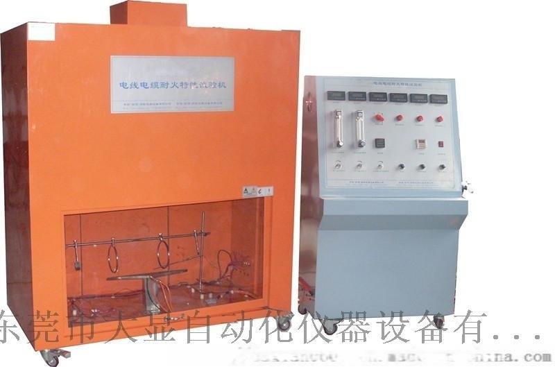 电线电缆耐火特性试验机GB12666.6