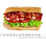 广州汉堡加盟品牌项目_加盟堡彼萨汉堡多少钱