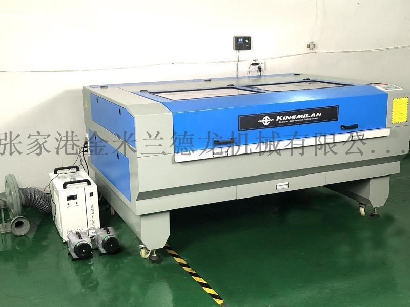 激光切割机, 激光切割机裁剪布料产生的粉尘