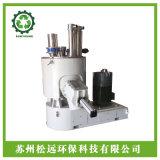 电池材料SHR-500L高速混合搅拌机