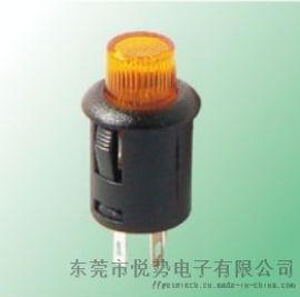小型带灯按钮开关,12mm汽车嵌入式卡件按钮开关