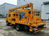 江铃顺达12米折叠臂高空作业车