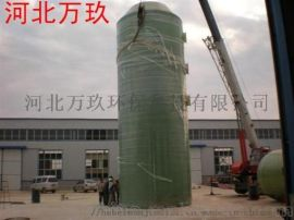 华北玻璃钢脱 除尘设备——船用脱 塔