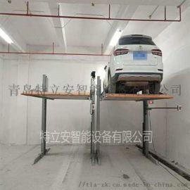 两柱液压机械停车设备家用立体车库双层车位