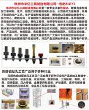 熱鑽 現貨供應 薄板專用 平口/圓口 熱熔鑽 M3