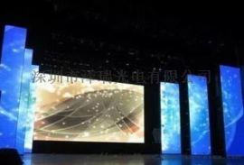 陕西西安高清LED电子小间距显示屏