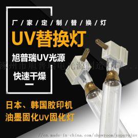 旭普瑞 日本膠印機用23kw乾燥固化高壓汞燈
