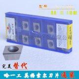 株洲钻石立装周齿复合刀片CDE313R01/L01