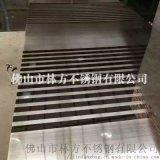 广州 不锈钢双色蚀刻板 304不锈钢组合工艺板加工