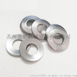 单面齿垫圈 NFE25-511蝶形防滑垫片