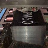 ASP60粉末高速钢ASP-60圆钢棒热处理