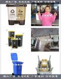 黄岩模具日本660升垃圾桶注射模具