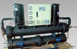 内蒙古格瑞德水源热泵 地源热泵 螺杆水水源热泵