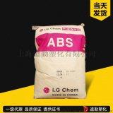 ABS 韩国LG TR-558AI 注塑级透明级, 高强度, 高抗冲高强度