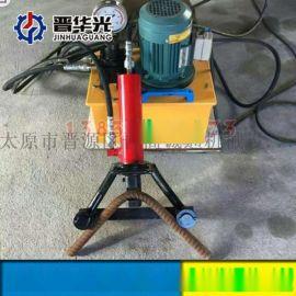 湖南韶山手提液压弯曲机小型液压弯曲机